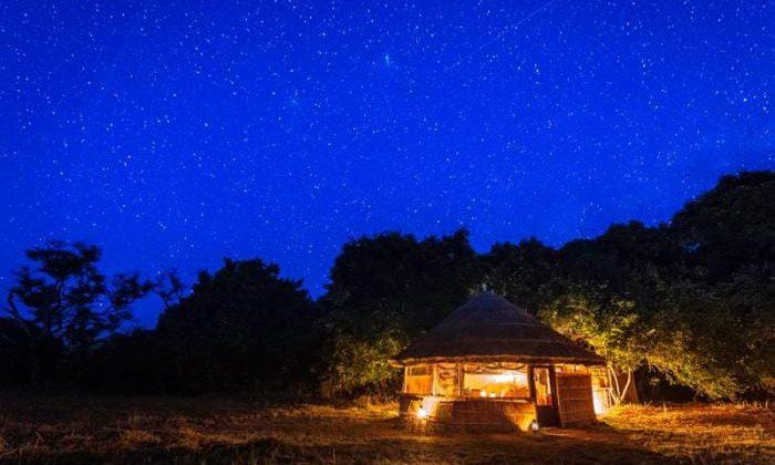 Kuyenda Night View